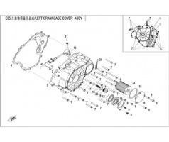 X550: E05 LEFT CRANKCASE COVER ASSY